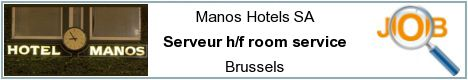 Offres d'emploi - Serveur h/f room service - Brussels